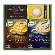 味の素 ギフトレシピ クノールスープ&コーヒーギフト KGC-JN