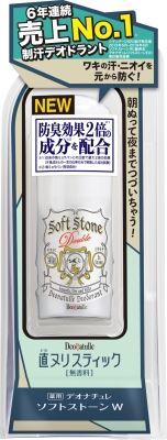 デオナチュレ ソフトストーンW 20g 【 シービック 】 【 制汗剤・デオドラント 】