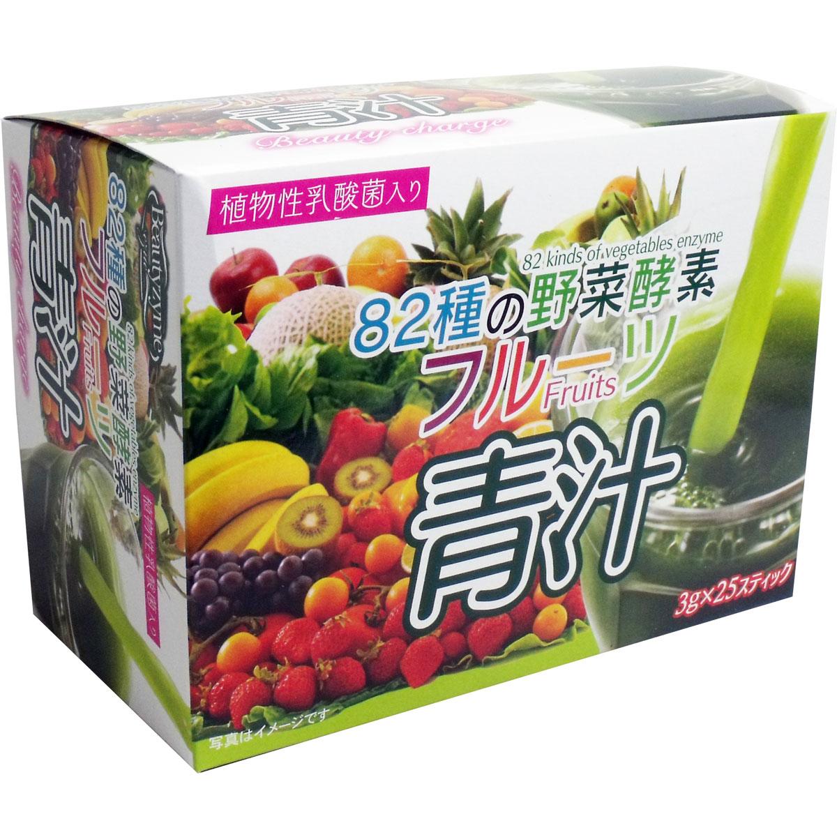 ※82種の野菜酵素 フルーツ青汁 3g×25スティック