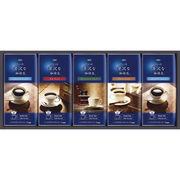 AGF ちょっと贅沢な珈琲店 ドリップコーヒーギフト ZD-25J