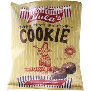 ※フラ印 マカダミアナッツ チョコクッキー 90g