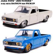 JADATOYS 1:24 JDM TUNERS 1972 DATSUN 620 PICKUP ミニカー 【2種チョイス】