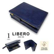 全1色 LIBRO リベロ 日本製 高級イタリアンレザー2つ折り財布 ミドルウォレット L字ファスナー