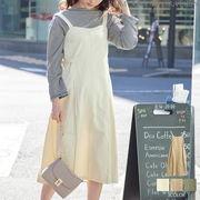 【2020春物新作♪】綿ツイル タックフレアジャンパースカート
