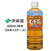 ☆伊藤園 健康ミネラル麦茶 600ml PET×48本(24本×2ケース) 49106