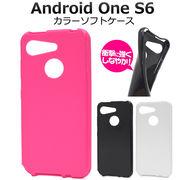 スマホカバー ハンドメイド 素材 Android One S6 スマホカバー アンドロイド ワン ケ-ス