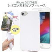 印刷 販促 ノベルティ ハンドメイド アイフォン スマホケース iphoneケース iPhone8/7/6s/6