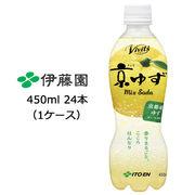 ☆伊藤園 Vivit's 京ゆず MIX SODA PET 450ml×24本 (1ケース) 49578