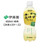☆伊藤園 Vivit's 京ゆず MIX SODA PET 450ml×48本 (24本×2ケース) 49584