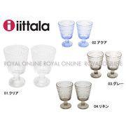Y) 【イッタラ】 食器 カステヘルミ ユニバーサル グラス ペア キッチン コップ 2個セット 全4色