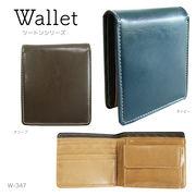 ツートンシリーズ折りたたみ財布(札入れ/小銭入れ付き)