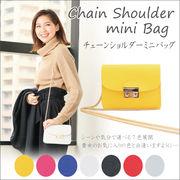 【即納】チェーンバッグ選べる7色 【チェーンミニショルダーバッグ】 バッグ カバン