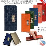 本革オリジナルケース  クロコ iphone ケース本革 iphone X スマホケース 手帳型 レザー 本革 リボン