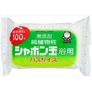 シャボン玉 純植物性シャボン玉浴用バスサイズ