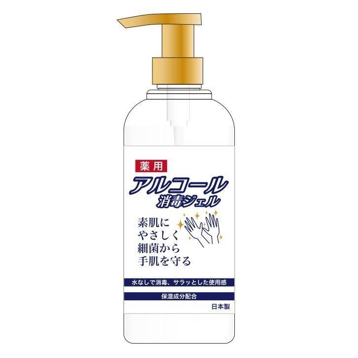 カイラボ SKYLABO 薬用 アルコール消毒ハンドジェル 300ml 日本製