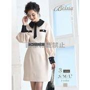 【Belsia】ネクタイ風襟付きキャバクラドレス 上品Aライン膝上丈ワンピース【ベルシア】*505790