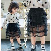 2020新作 韓国風 女の子 子供服 可愛いキッズ レーススカート カンカンスカート