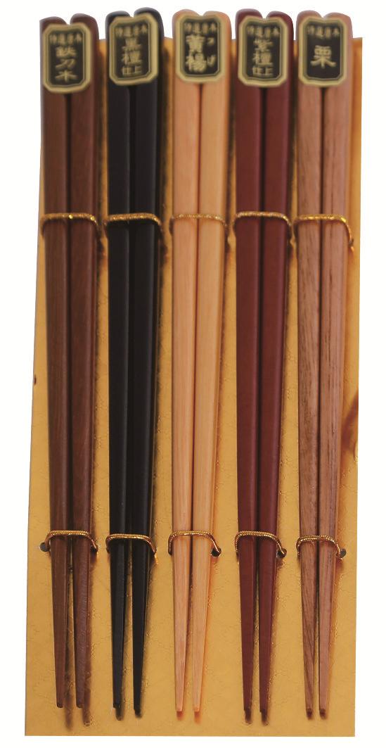 木製 四角箸 5膳セット お箸 22.5