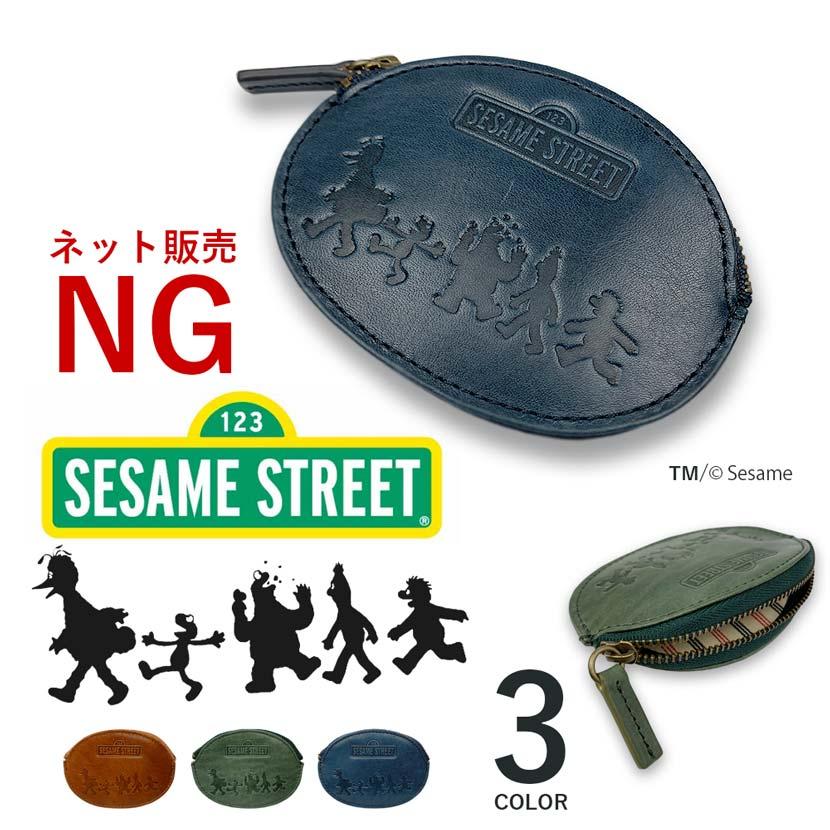 【全3色】SESAME STREET セサミストリート リアルレザー ラグビーボールデザイン コインケース 小銭入れ