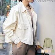 【2020春物新作♪】SOFT綿ツイル/BIGポケットジャケット