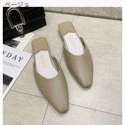 スリッパ 女 アウトドア 夏 サンダル 靴 韓国風 ファッション 何でも似合う ローヒー