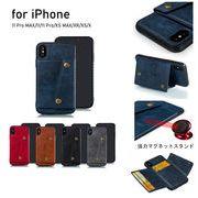 iPhone 11 pro max  アイフォン スマホケース iphoneケース ベーシック カード収納 マグネット