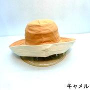 【帽子】【服飾雑貨】バイカラースカラ・取り外しアゴ紐付きハット