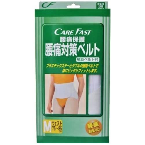 CareFast ケアフアスト 腰痛対策ベルトM