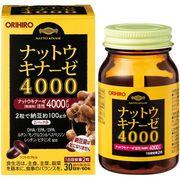 オリヒロ ナットウキナーゼ4000