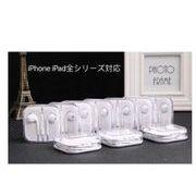 アップルイヤホン マイク リモコン機能付 iPhone/iPod touch/iPad対応イヤホンマイク
