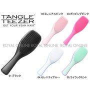 S) 【タングルティーザー】 ブラッシングブラシ ザ ウェットディタングラー 濡れ髪専用 全5色