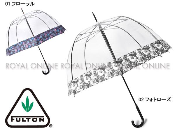 S) 【フルトン】 傘 L866 バードケージ2 リュクス 雨具 ビニール 全2色 メンズ レディース