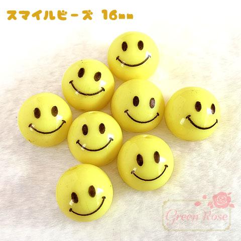 (10個)単価29.8円 プラスチックビーズ スマイル 16mm 10個 /beads796