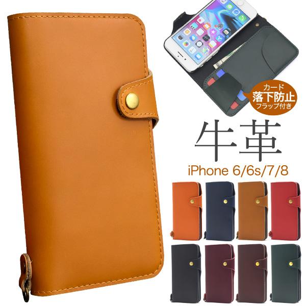 iPhone SE2(第二世代) アイフォン スマホケース iphoneケース 手帳型 iPhone8 iPhone7 牛革 アイフォン7