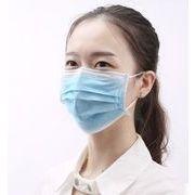 在庫有り 大量在庫発送 使い捨てマスク 花粉症 マスク 50枚入/1袋 3層構造 大人用