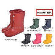 S) 【ハンター】キッズ ファースト クラシック MFS9007RMA 全6色 キッズ ジュニア