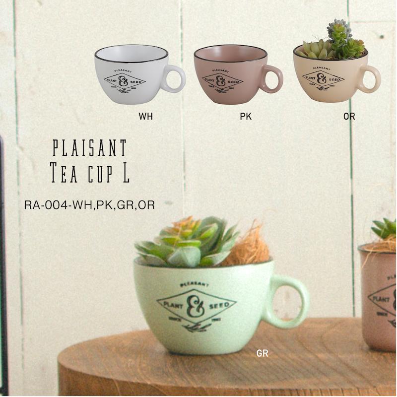 ◆アビテ◆可愛いカップの形の植木鉢【プレザント・ティーカップ・L】