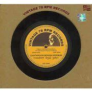 VINTAGE 78 RPM RECORDS(GAANTAPASVINI MOGUBAI KURDI