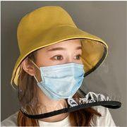 【お時間限定SALE】帽子 フェイスシールド 保護シールド 高透明度 飛沫防止 除菌 防塵 男女兼用 防災
