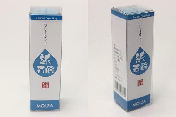 [ウィルス対策!携帯用石鹸] MOLZA フリーカット 紙石鹸 MM-S1