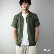 【2020新作】 シャツ メンズ 半袖 オープンカラーシャツ 開襟シャツ 無地 半袖シャツ カジュアルシャツ
