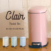 ◆アビテ◆蓋がゆっくりと閉まる音が気にならないゴミ箱【クレール・ペダルビン】