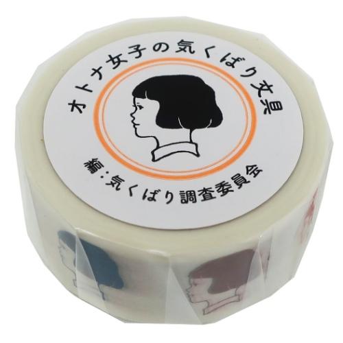 【マスキングテープ】オトナ女子の気くばり文具 18mmマステ カラフル ますこえり
