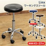 Linx ワーキングスツール BK/BL/BR/RD/WH