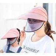 新作 子供&大人 帽子 キャップ 野球帽 uvカット 保護シールド  飛沫防止 フェイスマスク