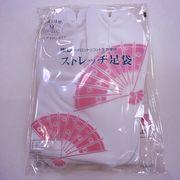 【超 激安】 東レのストレッチ足袋 サイズS.M.L5枚こはぜ アイロン不要  型崩れなし たび