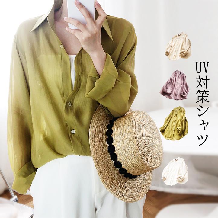 シャツ 日焼け止め服 長袖 ゆったり 透ける レディース 夏