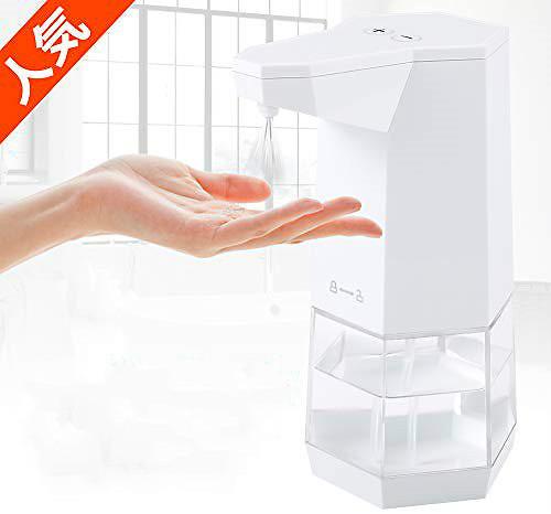 自動手指消毒器 アルコール消毒噴霧器 非接触式手指消毒機 自動  360ml大容量 アルコールディスペンサー