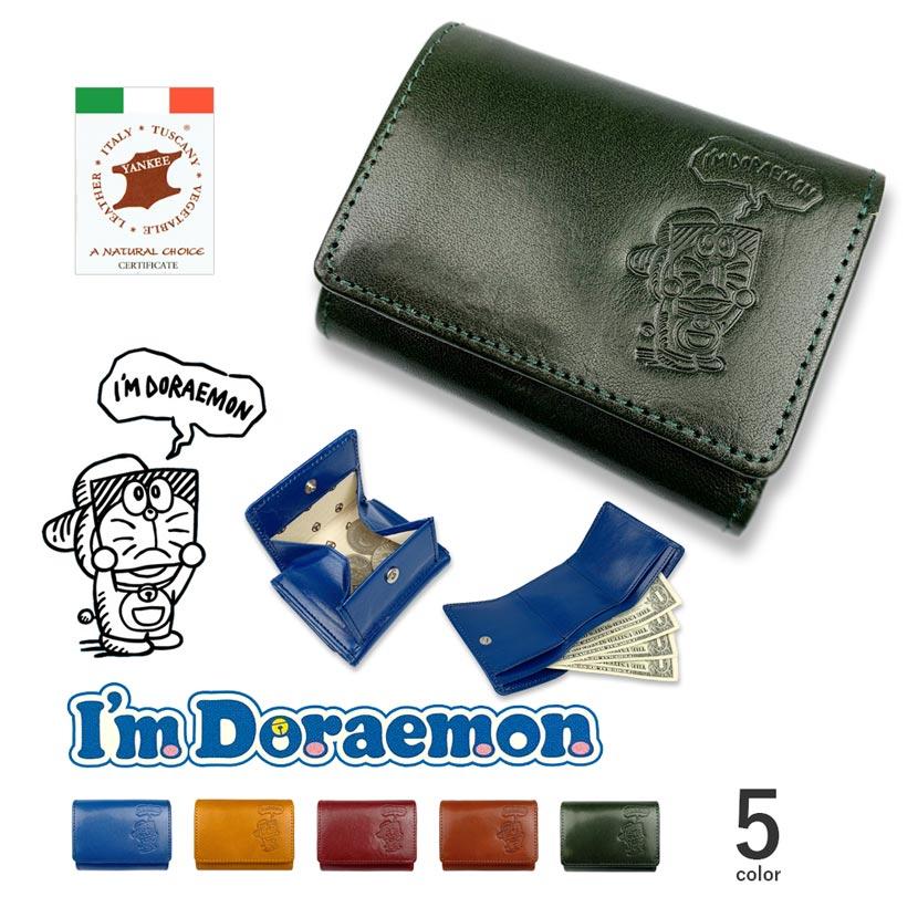 【全5色】 ドラえもん 藤子プロ 高級イタリアンレザー 三つ折り財布 超ミニウォレットコインケース