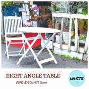 ガーデン 八角テーブル 直径90cm GT04FB WH